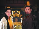 白華の姫〜失われた記憶と3つの愛〜 第37話