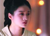 白華の姫〜失われた記憶と3つの愛〜 第39話