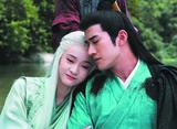 白華の姫〜失われた記憶と3つの愛〜 第45話