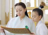 夢幻の桃花〜三生三世枕上書〜 第26話 帝君の醜聞