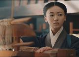 コウラン伝 第23話