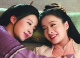 白華の姫〜失われた記憶と3つの愛〜 第64話