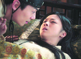 大明皇妃 -Empress of the Ming- 第13話