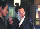 大明皇妃 -Empress of the Ming- 第17話