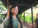 大明皇妃 -Empress of the Ming- 第19話
