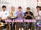 MTV I LOVE IDOL 第11話 AB6IX 韓国篇