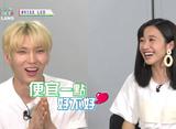 MTV I LOVE IDOL 第12話 VIXX レオ 韓国篇