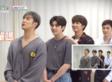 MTV I LOVE IDOL 第14話 NU'EST 韓国篇 下