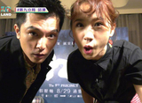 MTV I LOVE IDOL 第17話 ロイ・チウ 九分局篇