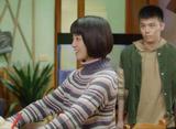 駆け抜けろ1996 第20話 愛は単純