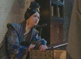 大明皇妃 -Empress of the Ming- 第59話