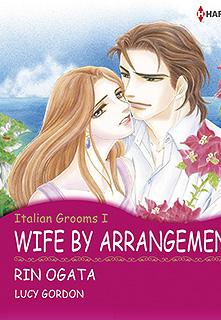 WIFE BY ARRANGEMENT(愛と憎しみの迷宮)