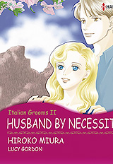 HUSBAND BY NECESSITY(愛のプロローグ)