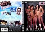 スーパーガールズ2004桜三世「CHERRY THE BORN」