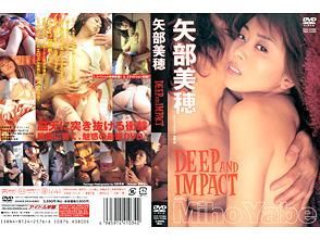 矢部美穂「DEEP and IMPACT」