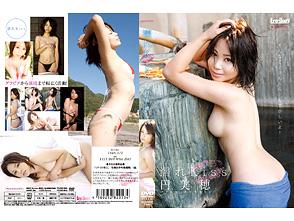 円美穂「濡れKISS」
