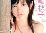 瀬尾秋子「はじめて。」