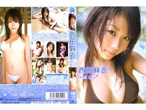 西田麻衣「Mai Life」