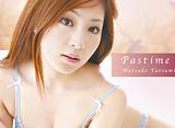 辰巳奈都子「Pastime」