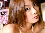 相川友希「ゆうきスマイル」