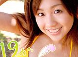 鈴木あきえ「19のlove letter」