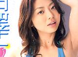 相澤仁美 「ボンバーガール」