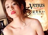 夏美れい「Venus−Glamorous Body−」