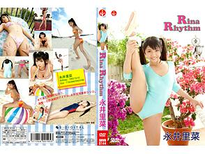 永井里菜「Rina Rhythm」