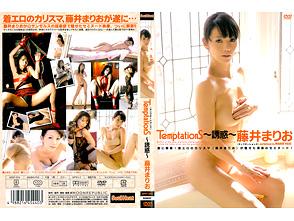 藤井まりお「SOUL HEAT Temptations〜誘惑〜」