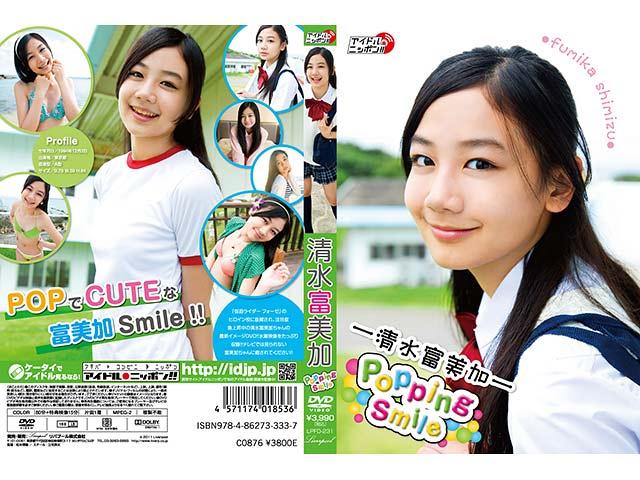 Popping Smile/清水富美加