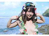 求愛少女〜橘八重〜vol.9