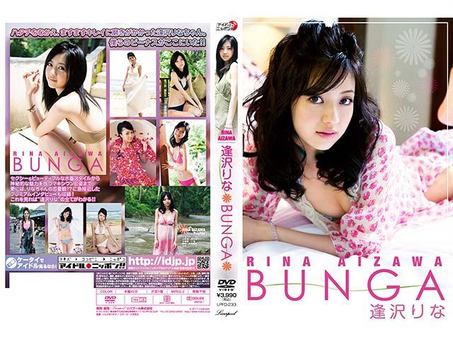 BUNGA/逢沢りな 会員無料