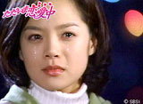 「ただいま恋愛中」第7話〜第11話 14daysパック