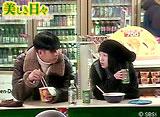 「美しき日々」2話〜6話 14daysパック