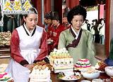 「大長今−宮廷女官チャングムの誓い−」第21話〜第29話 14daysパック