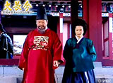 大長今−宮廷女官チャングムの誓い− 第37話