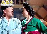 大長今−宮廷女官チャングムの誓い− 第39話