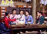 「大長今−宮廷女官チャングムの誓い−」第30話〜第38話 14daysパック