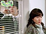 「ガラスの華」第6話〜第10話 14daysパック