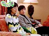 「ガラスの華」第11話〜第15話 14daysパック