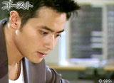 「ゴースト」第12話〜第16話 14daysパック