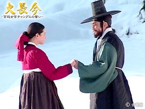 大長今−宮廷女官チャングムの誓い− 第50話