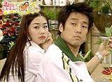 「波乱万丈!ミス・キムの10億作り」第7話〜第11話 14daysパック