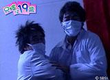 「兄嫁は19歳」第7話〜第11話 14daysパック