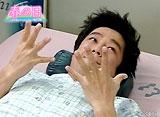 「春の日」第6話〜第10話 14daysパック