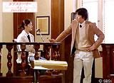 ラブストーリー・イン・ハーバード 第5話