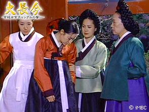 大長今−宮廷女官チャングムの誓い− 第11話
