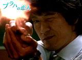 「プラハの恋人」第7話〜第12話 14daysパック