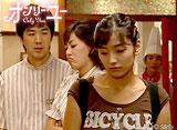 「オンリー・ユー」第7話〜第11話 14daysパック