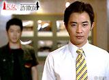 「天女と詐欺師」第11話〜第15話 14daysパック
